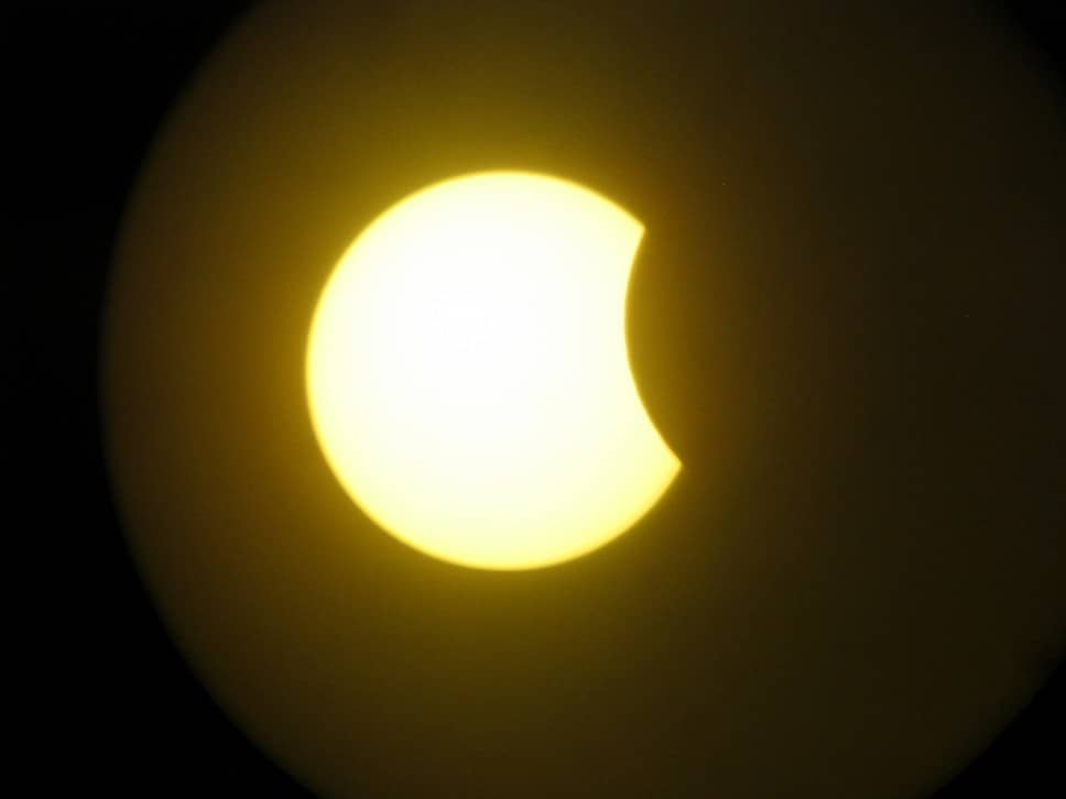 Partial Solar Eclipse - 01 Aug 2008